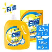 超值組 白蘭陽光馨香超濃縮洗衣精1+6件組(2.7kg x 1瓶+1.6kg x 6包)_聯合利華
