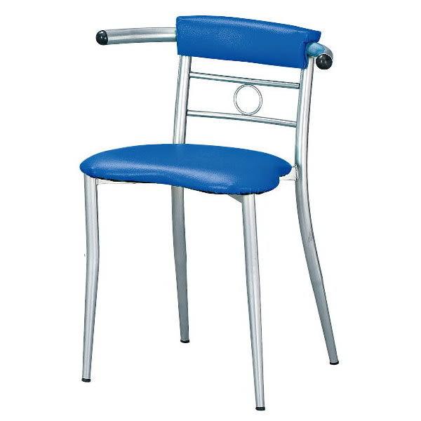 餐椅 FB-356-6 牛角蝴蝶椅 (烤銀腳) (橘/藍)【大眾家居舘】