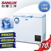 【SANLUX台灣三洋】170L 上掀式超低溫冷凍櫃 TFS-170G