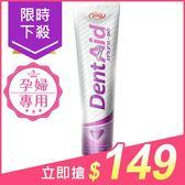 CTS 以色列 加鈣護齦媽咪牙膏(50ml)【小三美日】原價$165