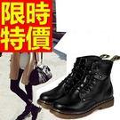 女款真皮低跟短筒靴-潮流復古品味女馬丁靴子2色62d60【巴黎精品】
