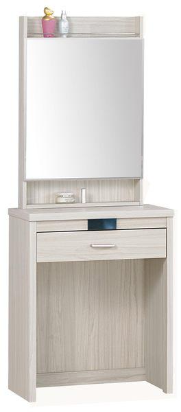 【森可家居】夏緹絲2尺鏡台 7JX33-9 梳化妝台 木紋質感