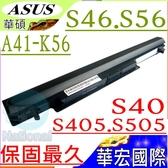 ASUS 電池(保固最久)-華碩 A41-K56,S46C,S46CB,S46CM,S46CA,S505C,S40C,S56CA,S505CM,S505CB,S46CB,S405CA