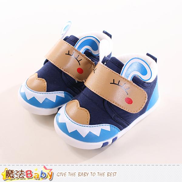 寶寶鞋 幼兒舒適外出鞋 魔法Baby