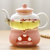 花茶壺陶瓷 花茶具花茶杯玻璃花草水果花果茶壺耐熱蠟燭加熱套裝