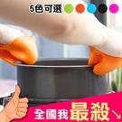 隔熱手套 矽膠手套 防滑 耐高溫 料理 ...