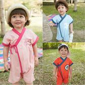 短袖連身衣 中國式 復古 斜開綁帶 武道服 男寶寶 女寶寶 爬服 爬衣 哈衣 80092