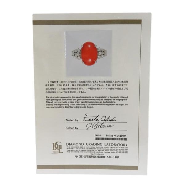 PT900鉑金珊瑚鑲鑽戒指【二手名牌 BRAND OFF】