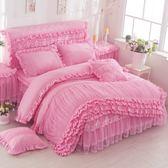 床单/被套 韓版純色蕾絲床裙床罩式四件套純色花邊被套床套1.5/1.8m