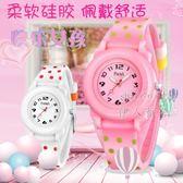 兒童女孩韓版時尚中小學生可愛小巧防水電子手錶 DA3109『伊人雅舍』