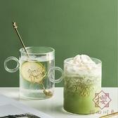 北歐圓形指環玻璃杯英文玻璃杯咖啡杯早餐文藝杯【櫻田川島】