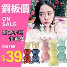 特價$39皇冠小熊馬卡龍糖果色指甲油 【...