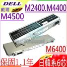 DELL 電池(保固最久)-戴爾 M24...