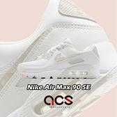 Nike 休閒鞋 Wmns Air Max 90 SE 白 米白 麂皮設計 氣墊 蛇紋勾勾 女鞋 小白鞋【ACS】 CV8824-100