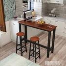 吧台桌 靠墻吧台家用隔斷長條高腳桌長方形簡易餐桌奶茶店細長條桌窄桌子 mks韓菲兒