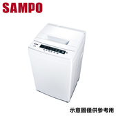 【SAMPO聲寶】6.5公斤 定頻單槽洗衣機 ES-B07F