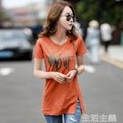長款T恤 新款上衣中長款修身t恤女短袖純棉長款韓版寬鬆半袖女士打底 生活主義