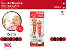 日本EDISON 迪士尼閃電麥坤 嬰幼兒離乳叉匙2入組《Midohouse》