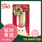 CIAO 鰹魚燒魚柳條(化毛配方) 【TQ MART】