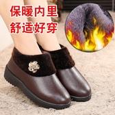 媽媽短靴 冬季老北京布鞋女棉鞋中老年短靴棉靴皮面加絨保暖防滑厚底媽媽鞋【快速出貨八五折】
