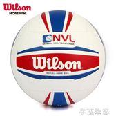 wilson排球學生專用標準用球訓練硬排初學者專用球氣排球比賽 摩可美家