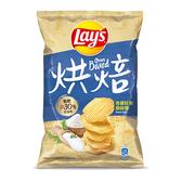 樂事烘焙波浪普羅旺斯風味鹽89G【愛買】
