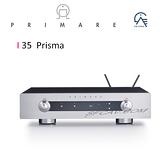 【勝豐群音響】Primare i35 Prisma DAC網路串流擴大機