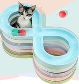 貓玩具軌道球貓咪轉盤玩具