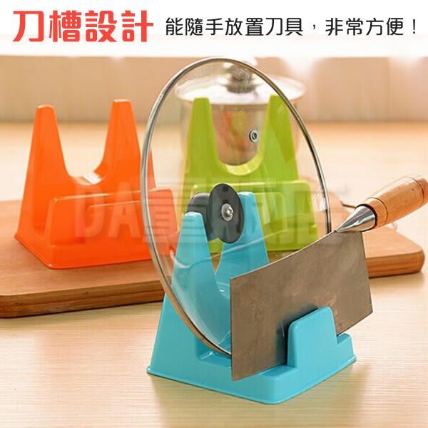 多功能鍋蓋架 廚房砧板架 刀架 鍋蓋座 砧板座 油水不亂滴 廚房收納架 顏色隨機(V50-1238)
