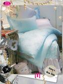 法式浪漫『仲夏˙蒂芬妮』綠*╮六件式專櫃高級床罩組6*7尺/兩用被8*7尺