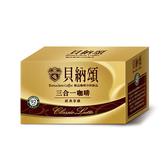 貝納頌3合1咖啡-經典拿鐵22g*25入/盒【愛買】