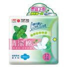 康乃馨清涼棉衛生棉量多型12片...