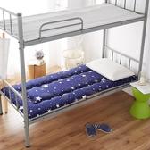 加厚磨毛榻榻米床墊子學生宿舍床褥子墊被 單人床0.9m床1.2m床