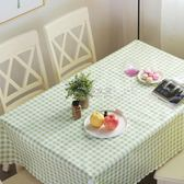桌布 家用防水防油防燙pvc塑料免洗長方形餐布藝餐廳茶幾田園 俏女孩