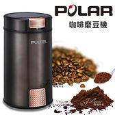 【J SPORT】【POLAR】咖啡磨豆機PL-7120