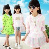 女童防曬衣 新款韓版夏中長款超薄透氣防紫外線 LR2044【Pink 中大尺碼】