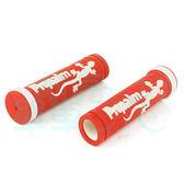 *阿亮單車*Propalm  雙色橡膠握把,經濟型,美觀又好用,紅白色《A58-201-R》
