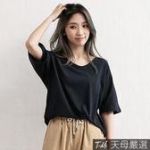【天母嚴選】簡約百搭寬鬆V領棉質上衣(共三色)