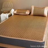 冰絲涼席三件套1.8m床藤席可折疊1.5米夏季空調單人學生宿舍席子 LannaS YTL