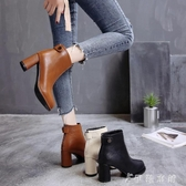 靴子粗跟短靴女女靴單靴高跟百搭馬丁靴短筒 伊鞋本鋪