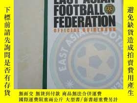 二手書博民逛書店east罕見asian football federation: official guidebook(東亞足球聯