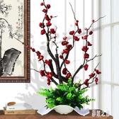 梅花 仿真盆栽 花套裝假花擺件新中式家居客廳茶幾裝飾品擺設臘梅花藝 FF268【彩虹之家】