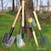 戶外鐵鍬鐵鏟工兵鏟挖土松土器鏟子家用種菜種花神器園藝農用工具 流行花園
