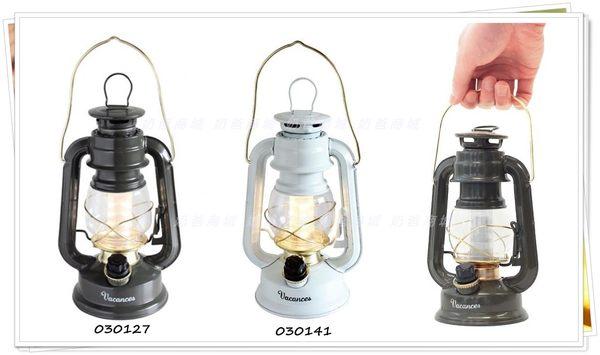VACANCES 復古懷舊 LED 露營燈 外出 登山 照明 提燈 油燈造型 夜燈 灰綠 127 白141奶爸商城