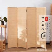 日式屏風客廳臥室簡約現代折疊行動折屏簡易經濟隔斷客廳小戶型MBS『潮流世家』