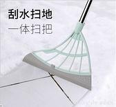 台灣現貨 新款網紅魔術掃把 家用韓國黑科技掃把地刮 創意矽膠魔法刮水拖把 全館新品85折