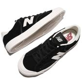 new balance 黑白米白色麂皮奶油底復古質感板鞋 No.PROCTSBE