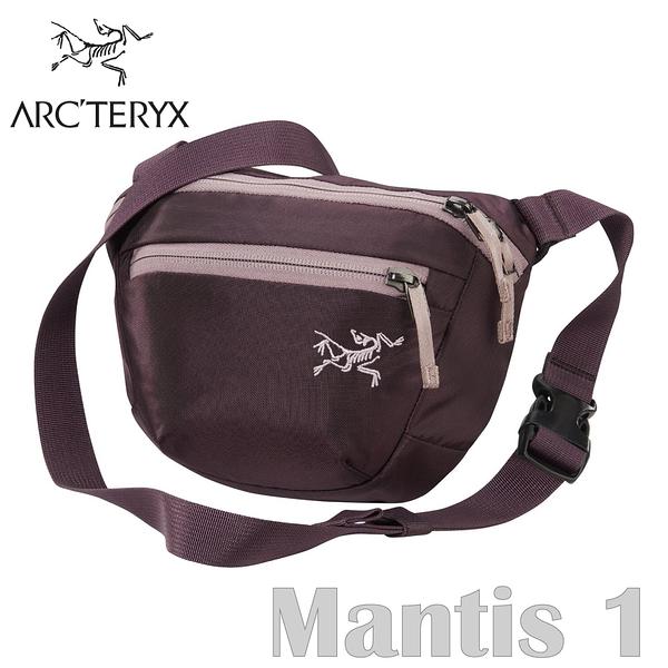 【ARC'TERYX 始祖鳥 Mantis 1L 多功能腰包《幻想紫》】25817/肩背包/隨身包/出國旅行