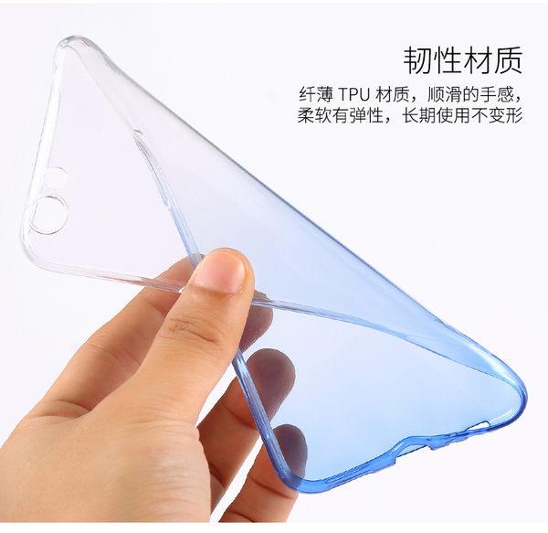 單色漸變 OPPO A39 手機殼 矽膠 透明外殼 防摔 oppo A39 全包 軟殼 保護套 漸層