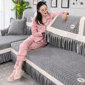 冬季沙發墊毛絨全包萬能套布藝沙發套罩全蓋通用現代防滑家用坐墊【聖誕交換禮物】